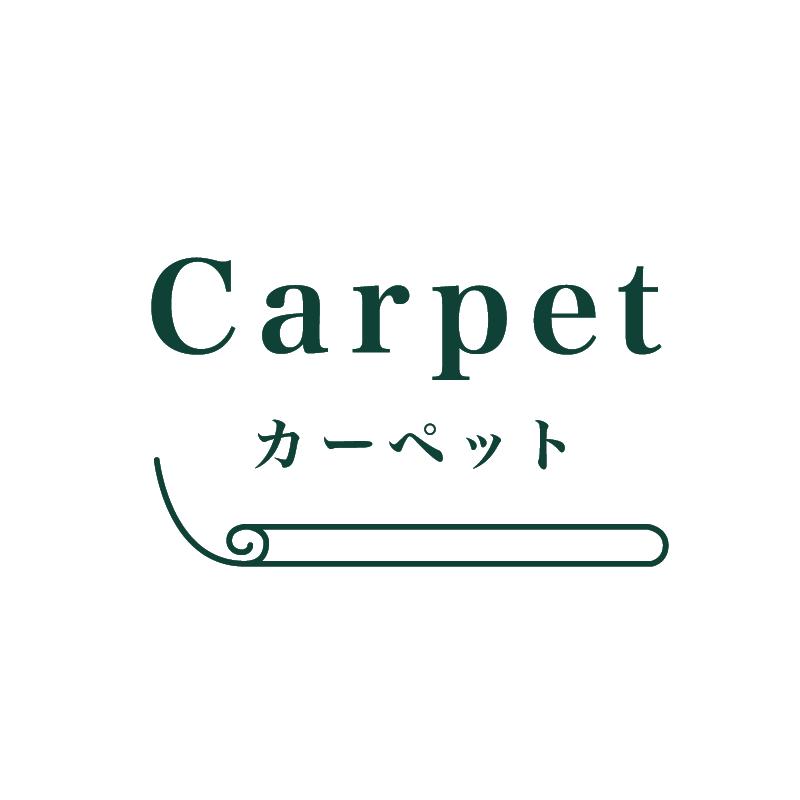 carpet_logo